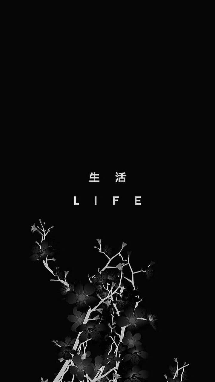 Black Background For Phone